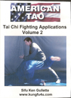 Tai Chi Fighting Applications DVD 2